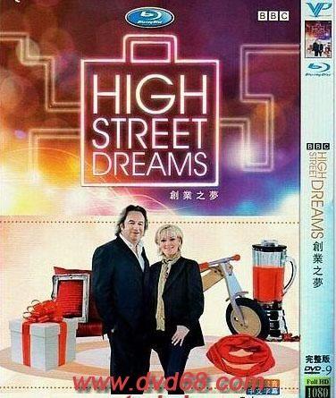High Street Dreams ne zaman