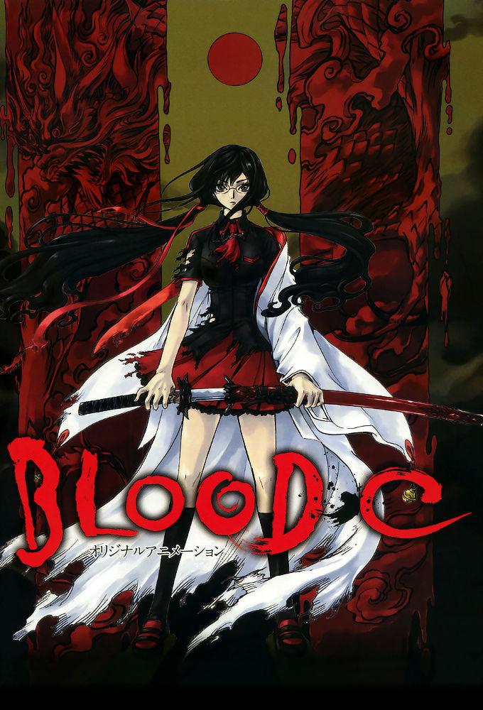 Blood-C ne zaman